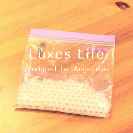 Luxes Lifeオリジナル 450pxのコピーのコピー.png