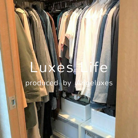 Luxes Lifeオリジナル 450pxのコピーのコピー